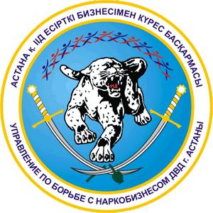 logo_ubn
