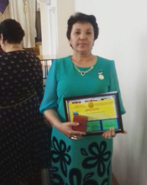 Поздравляем с медалью Ы.Алтынсарина!