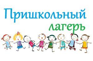 http://47.astana-bilim.kz/files/sites/1383501610268162/news/1435694081689993.jpg