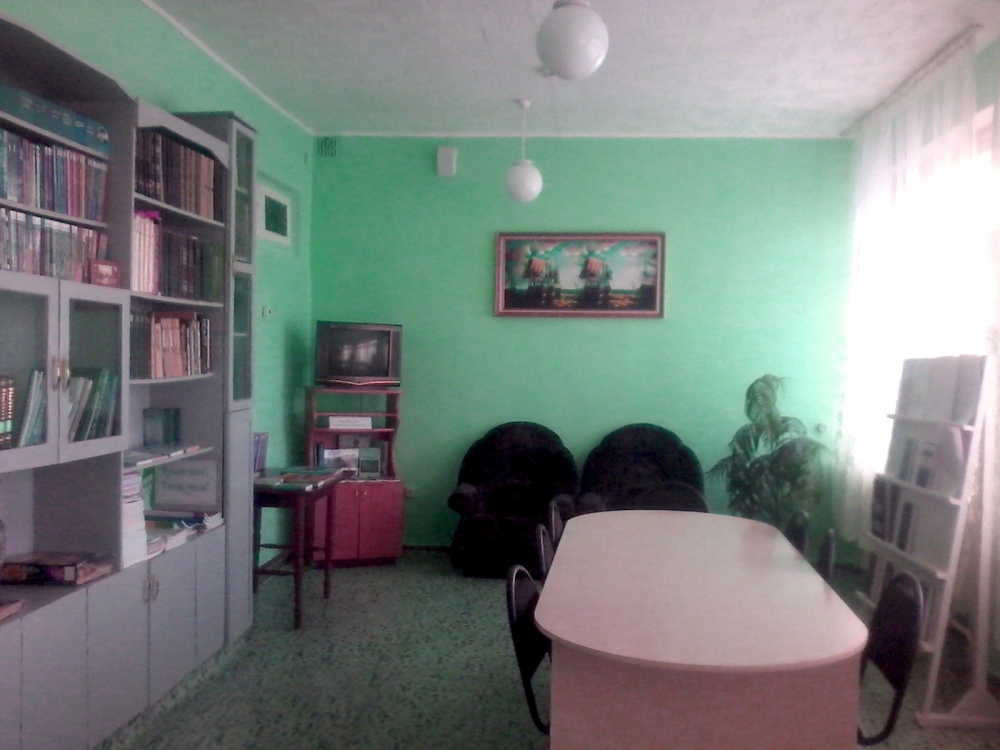 Библиотека.читальный зал