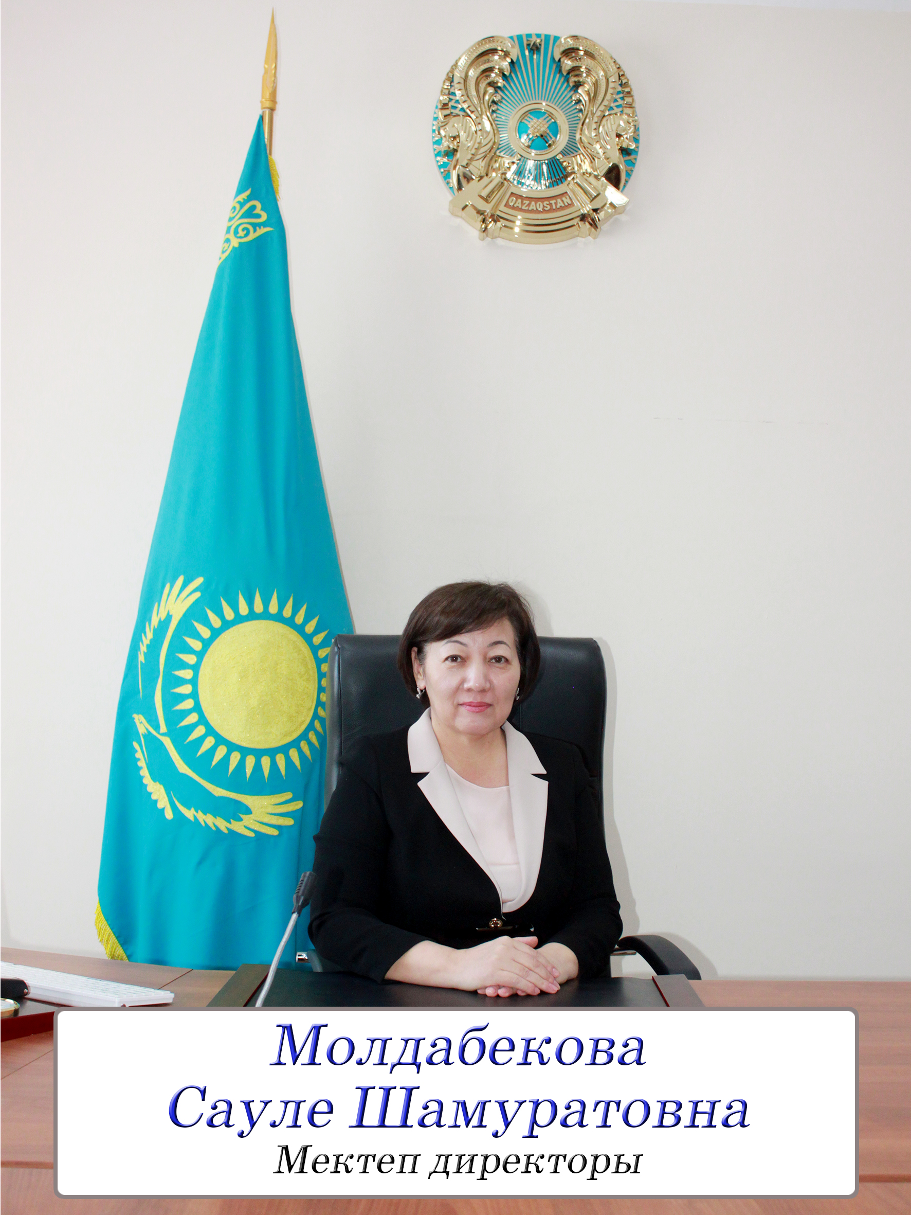 https://70.astana-bilim.kz/files/sites/1383501768618965/files/photo%202019/1.jpg?_t=1554101133